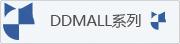 DDMALL